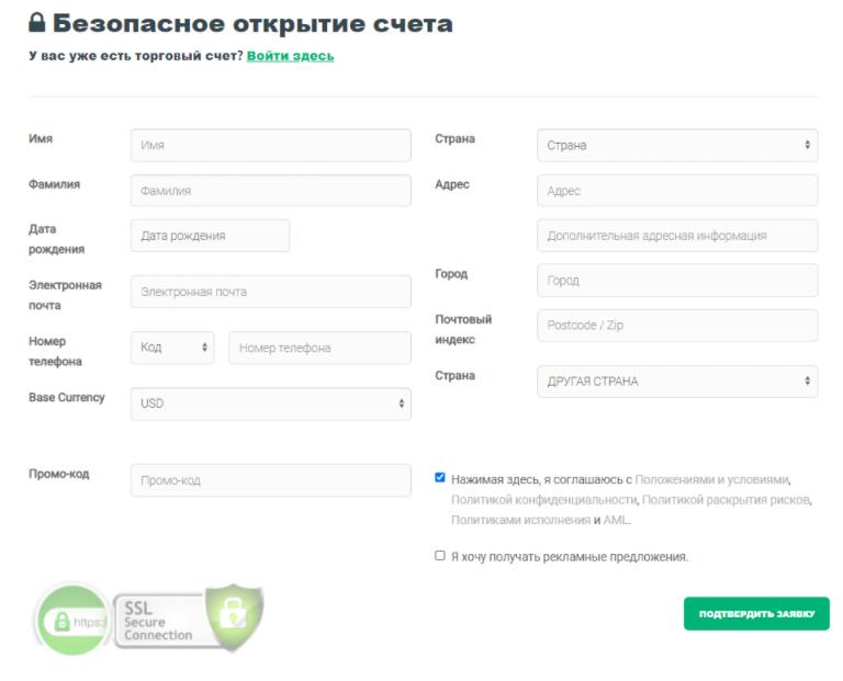 регистрации на Kiexo