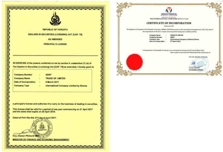 Trade GF - лицензия компании