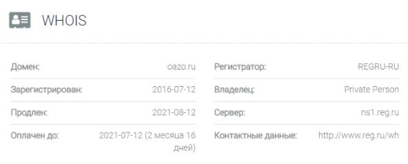 Юрист-Консалт домен
