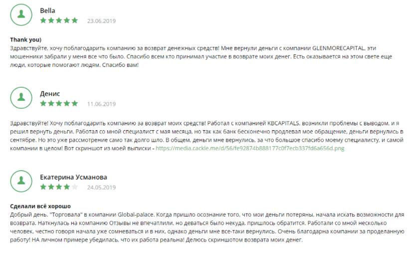 отзывы о сайте Юрист-Консалт