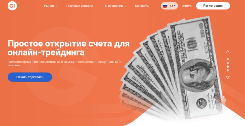 Garafi - сайт компании