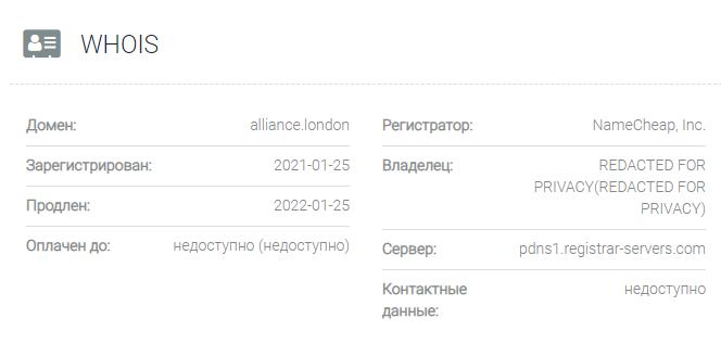 обзор официального сайта European Legal Alliance