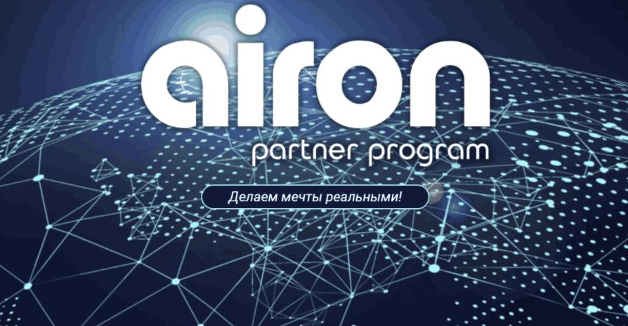 Airon Network главная сайта