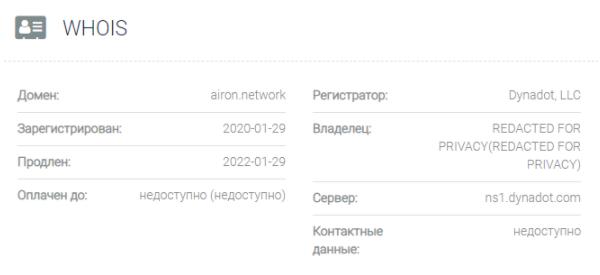 обзор официального сайта Airon Network