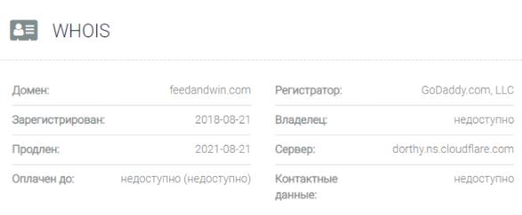 обзор официального сайта EspShare