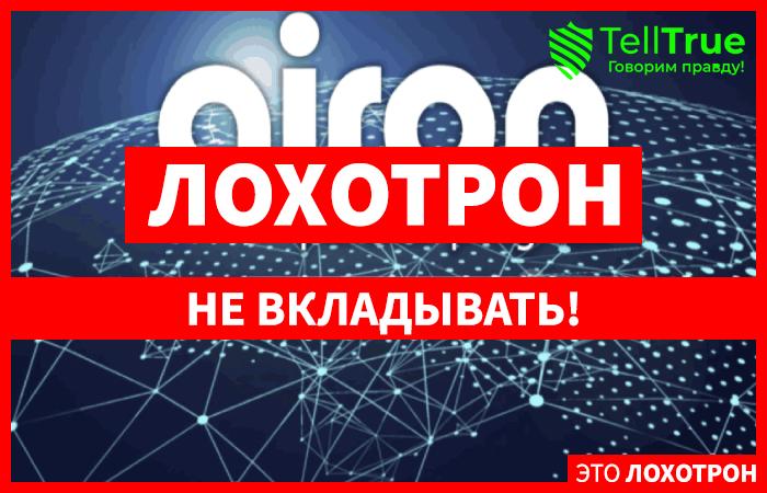 Airon Network главная