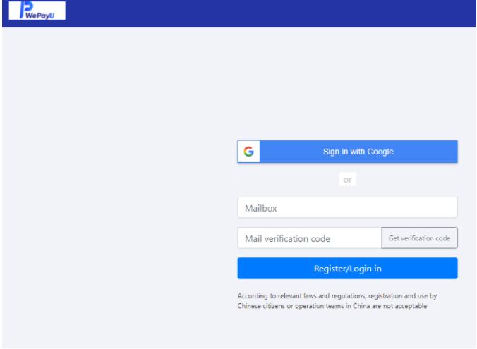 регистрация на Wepayu