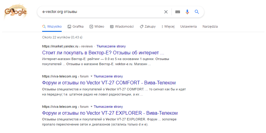 отзывы о E-Vector