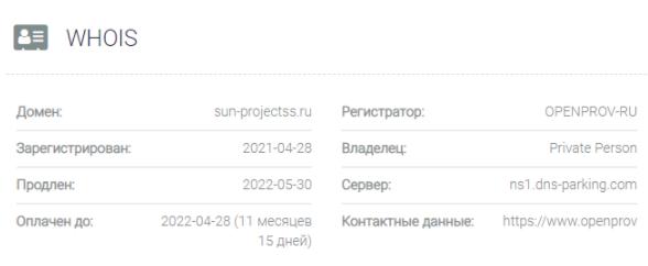 обзор официального сайта Sun Projects