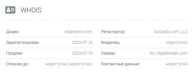 обзор официального сайта EstatesMe