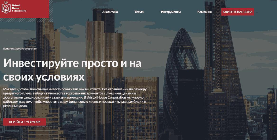 Bristolcorp - сайт компании
