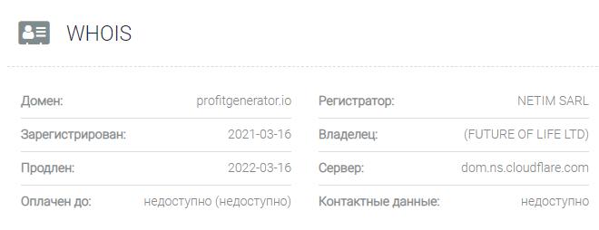 обзор официального сайта Profit Generator
