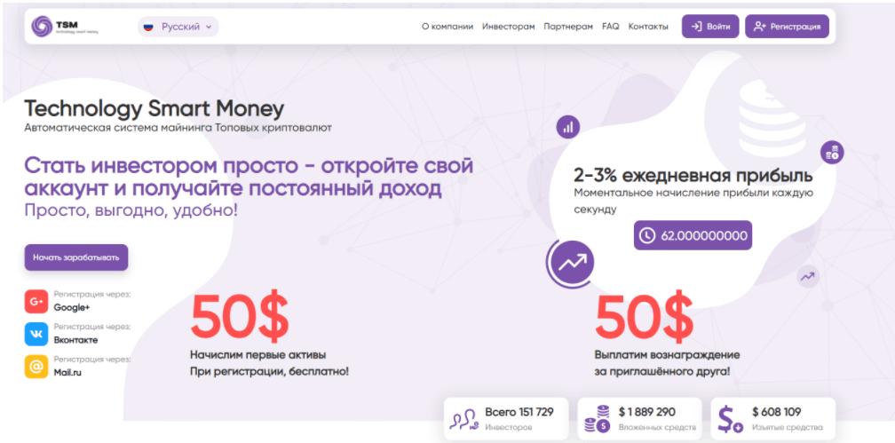 Technology Smart Money сайт компании