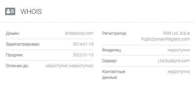 обзор официального сайта Bristolcorp