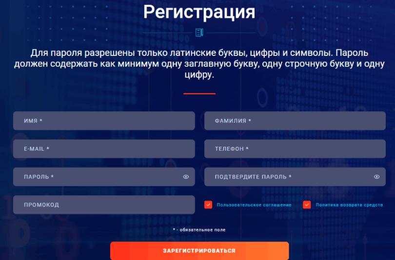 регистрация на Zoxir