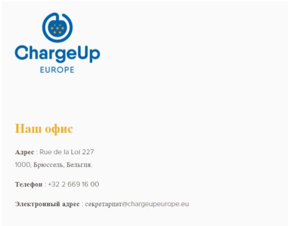 Факты обмана EuroCoinBank