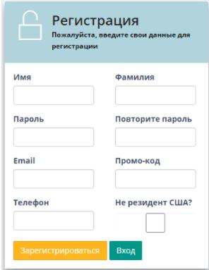 регистрации на O-Locate