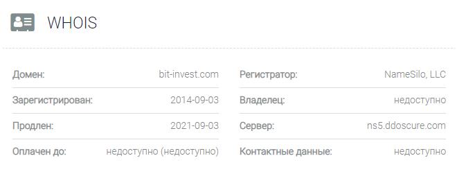 обзор официального сайта BITInvest