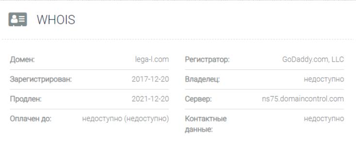 обзор официального сайта Legal
