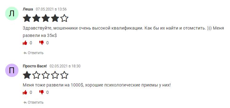 Отзывы о GX Says