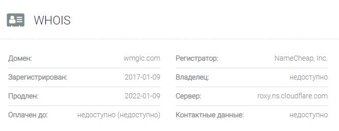 обзор официального сайта Good Life Consulting