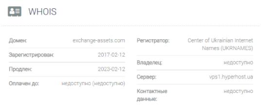 обзор официального сайта Exchange Assets