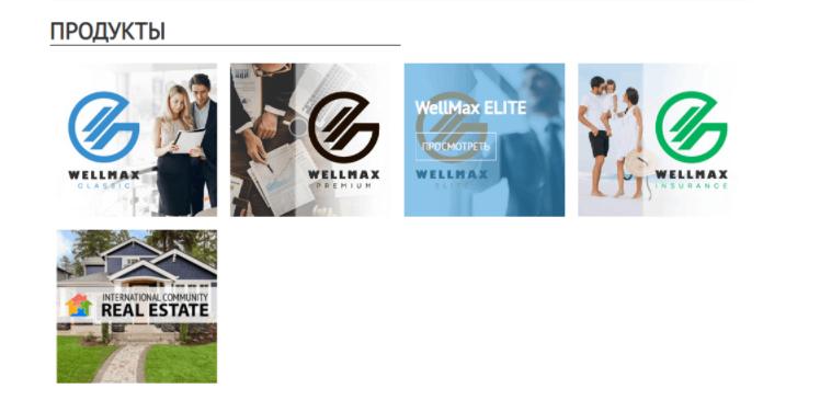 5 инвестиционных продуктов Good Life Consulting