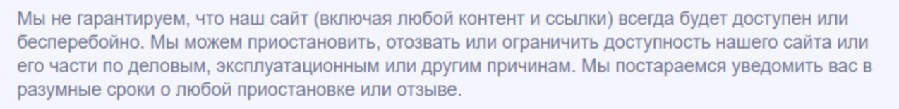 факты обмана Evotrade