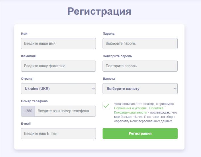 регистрация на Evotrade