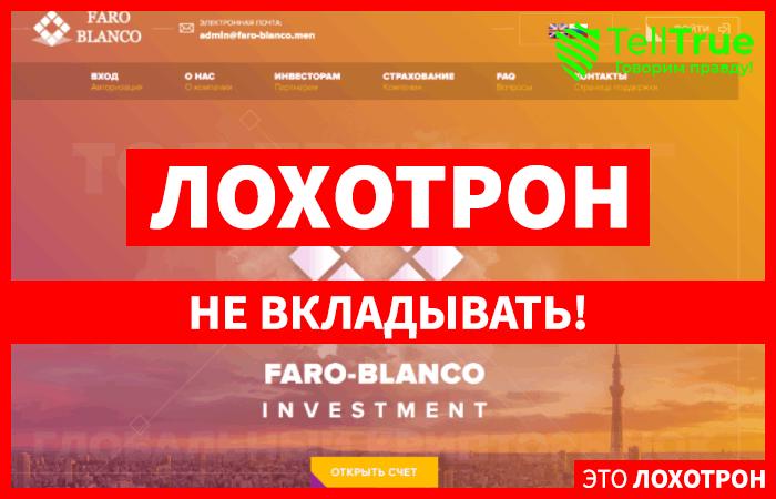 FARO-BLANCO LTD главная