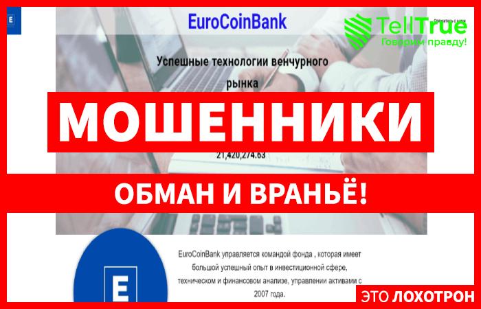 EuroCoinBank главная