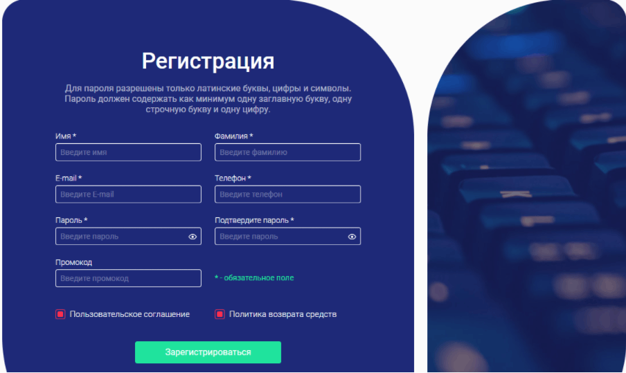 регистрация на Svv Pro