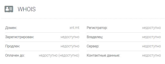 обзор официального сайта XNT LTD