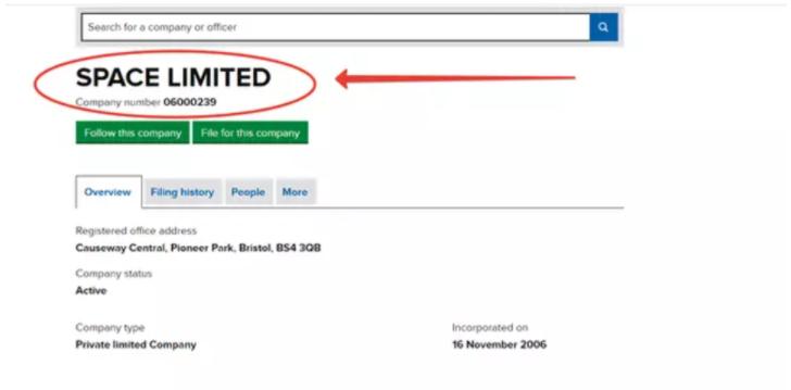 Starhit украла регистрационный номер