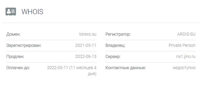обзор официального сайта Torexo