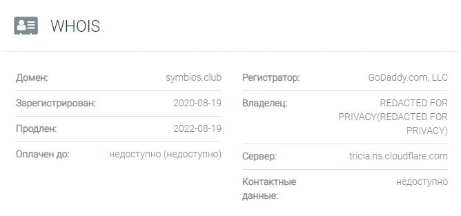 обзор официального сайта SymbiosClub