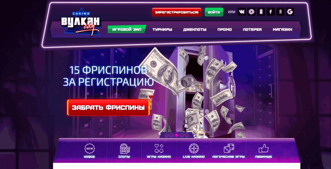 V City сайт казино