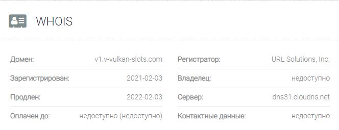 обзор официального сайта V City