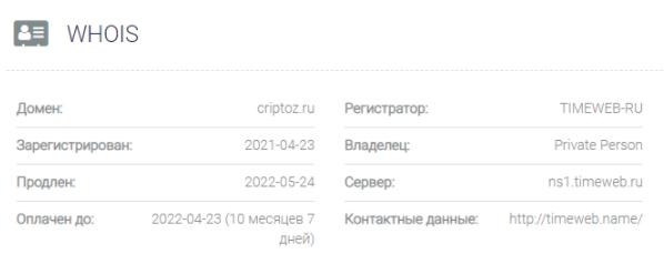 обзор официального сайта Criptoz