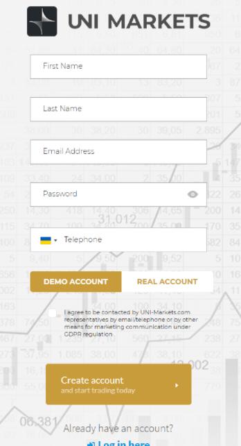 регистрации на Uni-Markets