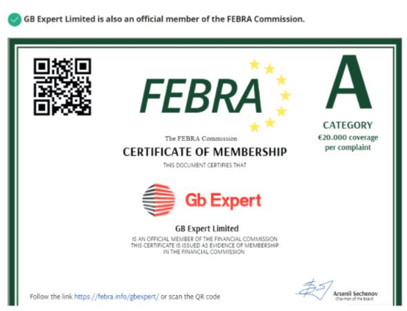 липовая лицензия Gb Expert