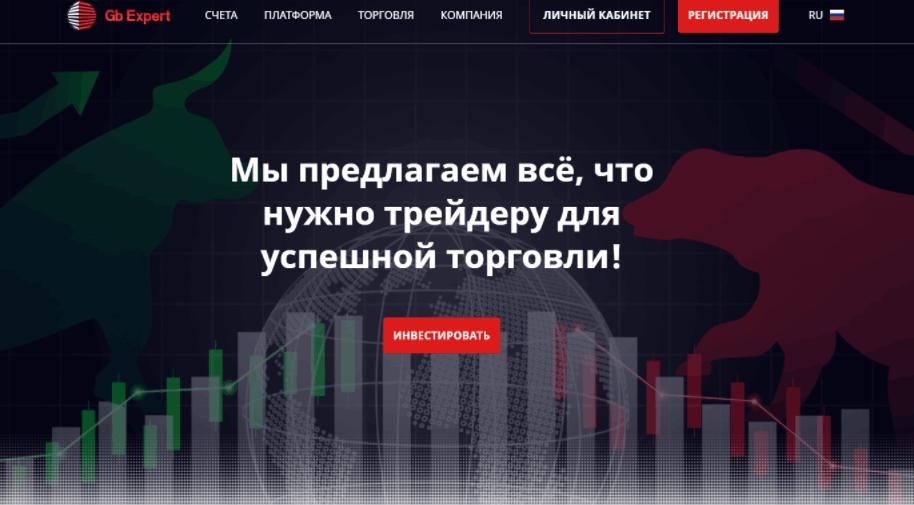 Gb Expert сайт компании