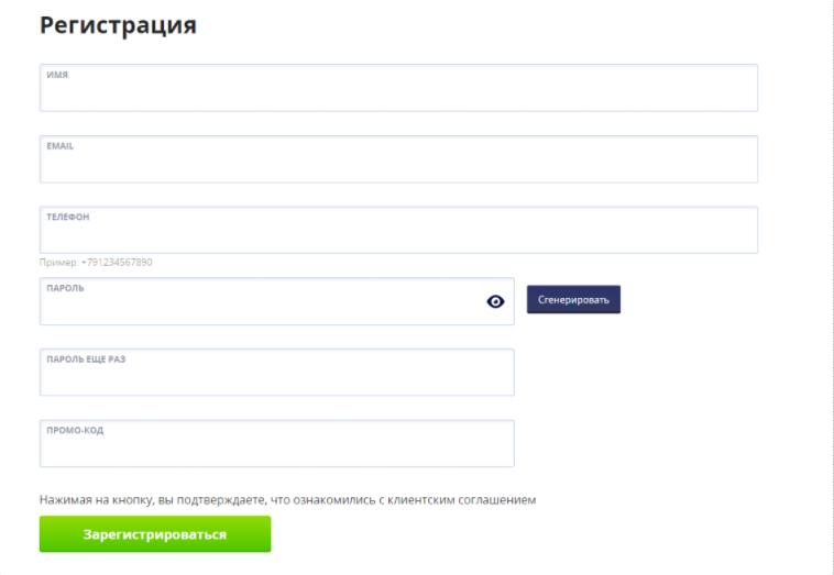 регистрация на BPCE Capital