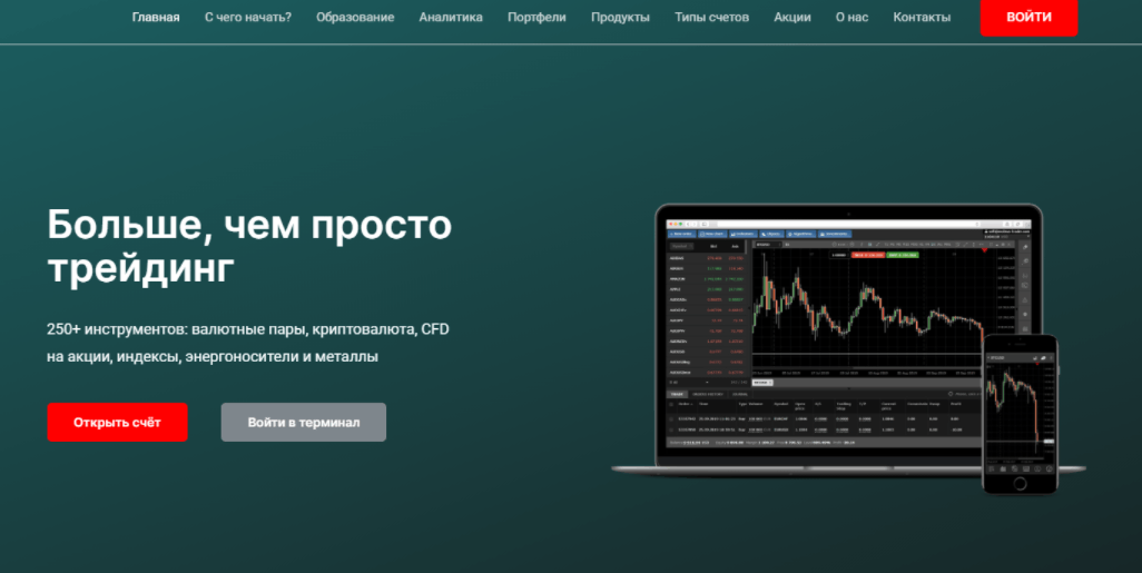 BPCE Capital сайт кмпании
