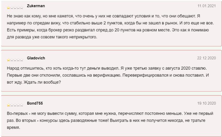 отзывы о Tusar FX