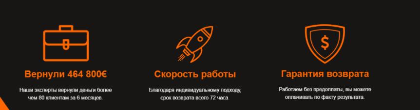 статистика компании Вектор