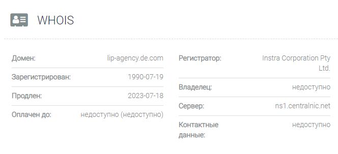обзора официального сайта INTERNATIONAL LEGAL PROTECTION