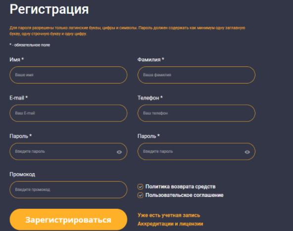 регистрации на Sa Org