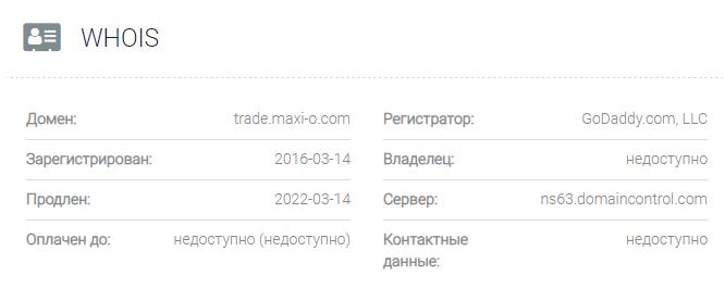 обзор официального сайта Maxi O
