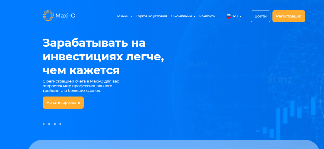 Maxi O сайт брокера